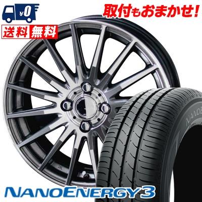 165/55R15 75V TOYO TIRES トーヨー タイヤ NANOENERGY3 ナノエナジー3 CIRCLAR VERSION DF サーキュラー バージョン DF サマータイヤホイール4本セット