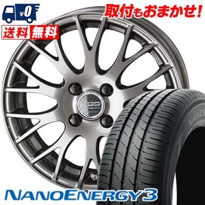 165/55R15 75V TOYO TIRES トーヨータイヤ NANOENERGY3 ナノエナジー3 ENKEI CREATIVE DIRECTION CDM2 エンケイ クリエイティブ ディレクション CD-M2 サマータイヤホイール4本セット