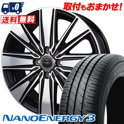165/50R16 75V TOYO TIRES トーヨー タイヤ NANOENERGY3 ナノエナジー3 BADX LOXARNY VX W.VISION DD-8 バドックス ロクサーニ VX ダブルビジョンDD-8 サマータイヤホイール4本セット