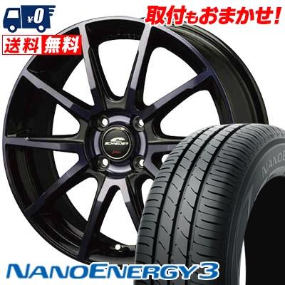 155/65R13 73S TOYO TIRES トーヨー タイヤ NANOENERGY3 ナノエナジー3 SCHNEIDER DR-01 シュナイダー DR-01 サマータイヤホイール4本セット