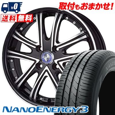 165/55R15 TOYO TIRES トーヨー タイヤ NANOENERGY3 ナノエナジー3 Warwic DS.05 ワーウィック DS.05 サマータイヤホイール4本セット