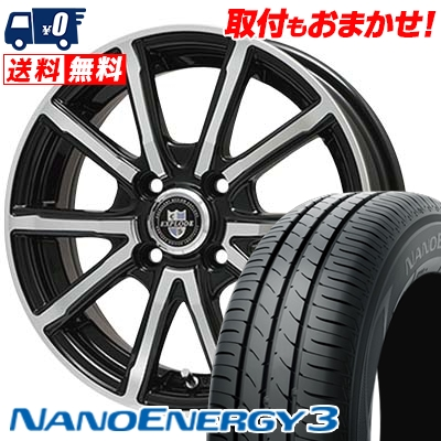 155/65R13 TOYO TIRES トーヨー タイヤ NANOENERGY3 ナノエナジー3 EXPLODE-BPV エクスプラウド BPV サマータイヤホイール4本セット