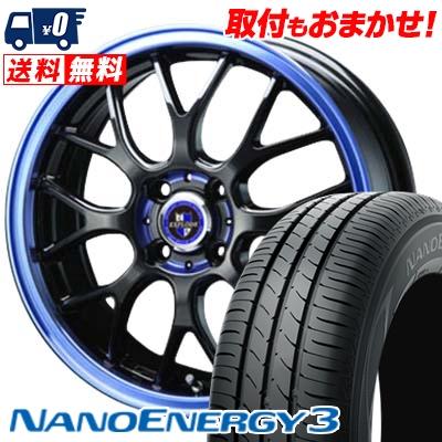 165/50R16 TOYO TIRES トーヨー タイヤ NANOENERGY3 ナノエナジー3 EXPLODE-RBM エクスプラウド RBM サマータイヤホイール4本セット, イマダテチョウ 9c76ab05