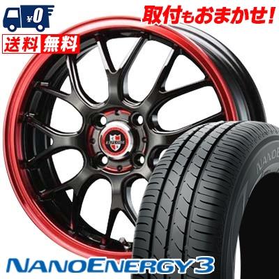 165/50R15 TOYO TIRES トーヨー タイヤ NANOENERGY3 ナノエナジー3 EXPLODE-RBM エクスプラウド RBM サマータイヤホイール4本セット