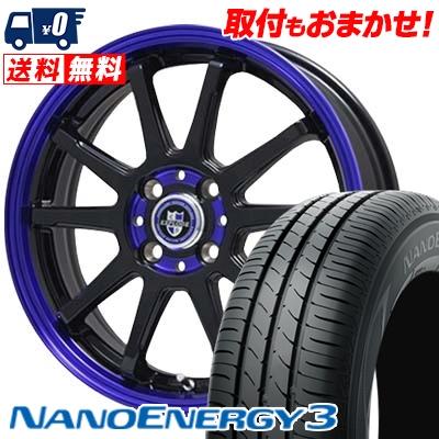 165/50R16 TOYO TIRES トーヨー タイヤ NANOENERGY3 ナノエナジー3 EXPRLODE-RBS エクスプラウド RBS サマータイヤホイール4本セット, スマイルファクトリー 77f31fcd