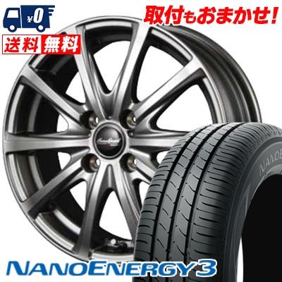 145/65R15 72S TOYO TIRES トーヨー タイヤ NANOENERGY3 ナノエナジー3 Euro Speed V25 ユーロスピード V25 サマータイヤホイール4本セット