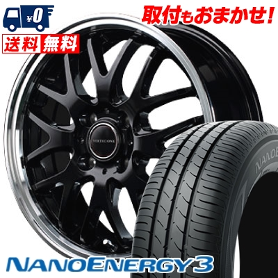 145/65R15 72S TOYO TIRES トーヨー タイヤ NANOENERGY3 ナノエナジー3 VERTEC ONE EXE10 ヴァーテックワン エグゼ10 サマータイヤホイール4本セット【取付対象】