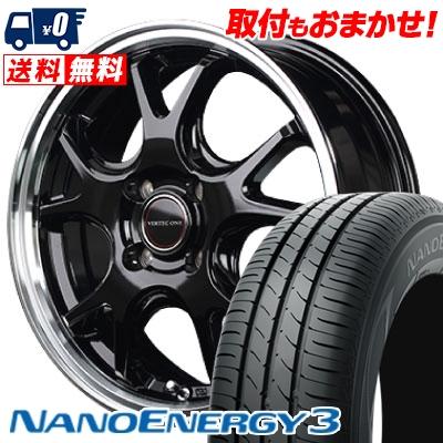 145/65R15 72S TOYO TIRES トーヨー タイヤ NANOENERGY3 ナノエナジー3 VERTEC ONE EXE5 ヴァーテックワン エグゼ5 サマータイヤホイール4本セット