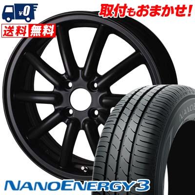 165/50R16 TOYO TIRES トーヨー タイヤ NANOENERGY3 ナノエナジー3 Fenice RX1 フェニーチェ RX1 サマータイヤホイール4本セット