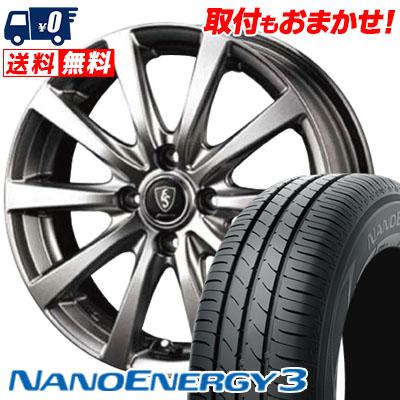 165/60R14 75H TOYO TIRES トーヨータイヤ NANOENERGY3 ナノエナジー3 Euro Speed G10 ユーロスピード G10 サマータイヤホイール4本セット