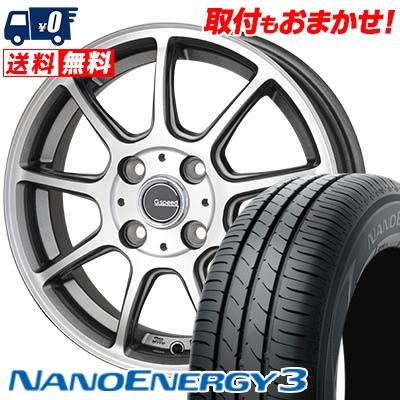 165/55R15 TOYO TIRES トーヨー タイヤ NANOENERGY3 ナノエナジー3 G.Speed P-01 Gスピード P-01 サマータイヤホイール4本セット