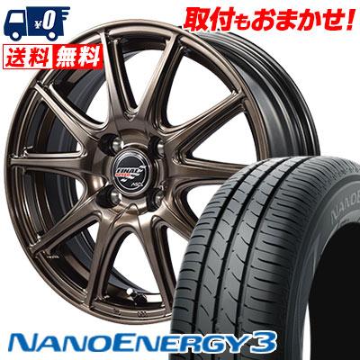 165/50R15 73V TOYO TIRES トーヨー タイヤ NANOENERGY3 ナノエナジー3 FINALSPEED GR-Volt ファイナルスピード GRボルト サマータイヤホイール4本セット