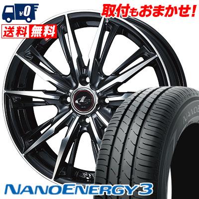 165/50R15 73V TOYO TIRES トーヨー タイヤ NANOENERGY3 ナノエナジー3 WEDS LEONIS GX ウェッズ レオニス GX サマータイヤホイール4本セット
