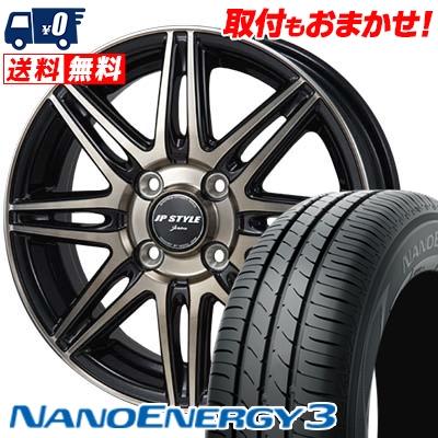 165/55R15 TOYO TIRES トーヨー タイヤ NANOENERGY3 ナノエナジー3 JP STYLE JERIVA JPスタイル ジェリバ サマータイヤホイール4本セット