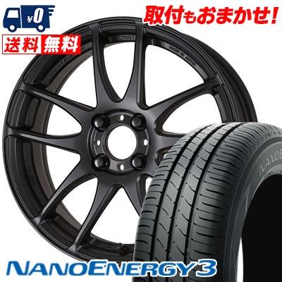165/55R15 75V TOYO TIRES トーヨー タイヤ NANOENERGY3 ナノエナジー3 WORK EMOTION CR kiwami ワーク エモーション CR 極 サマータイヤホイール4本セット