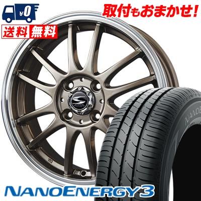 165/50R16 75V TOYO TIRES トーヨー タイヤ NANOENERGY3 ナノエナジー3 BADX S-HOLD LAGUNA バドックス エスホールド ラグナ サマータイヤホイール4本セット