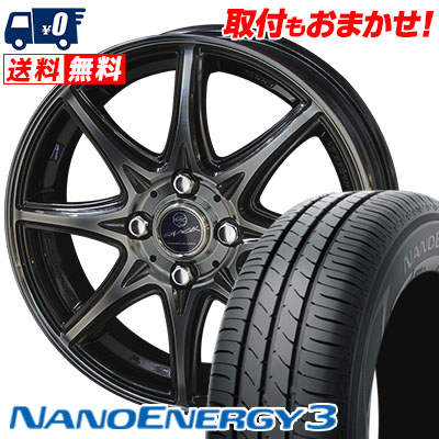 165/55R15 TOYO TIRES トーヨー タイヤ NANOENERGY3 ナノエナジー3 SMACK LAVINE スマック ラヴィーネ サマータイヤホイール4本セット