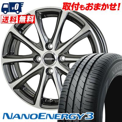 155/65R13 73S TOYO TIRES トーヨー タイヤ NANOENERGY3 ナノエナジー3 Laffite LE-04 ラフィット LE-04 サマータイヤホイール4本セット