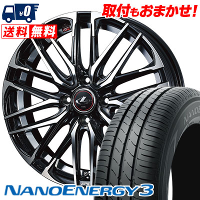 165/50R15 73V TOYO TIRES トーヨー タイヤ NANOENERGY3 ナノエナジー3 WEDS LEONIS SK ウェッズ レオニスSK サマータイヤホイール4本セット