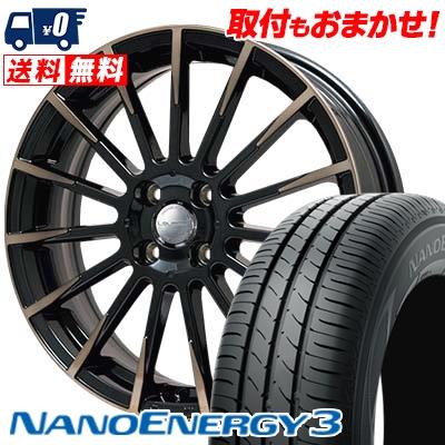 165/55R15 TOYO TIRES トーヨー タイヤ NANOENERGY3 ナノエナジー3 Leyseen F-XV レイシーン FX-V サマータイヤホイール4本セット
