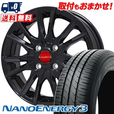 155/65R13 TOYO TIRES トーヨー タイヤ NANOENERGY3 ナノエナジー3 LeyBahn GBX レイバーン GBX サマータイヤホイール4本セット
