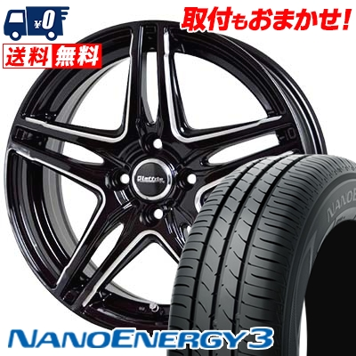 165/55R15 75V TOYO TIRES トーヨー タイヤ NANOENERGY3 ナノエナジー3 Laffite LW-04 ラフィット LW-04 サマータイヤホイール4本セット