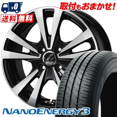 155/65R13 TOYO TIRES トーヨー タイヤ NANOENERGY3 ナノエナジー3 PRAUZER LYNX プラウザー リンクス サマータイヤホイール4本セット