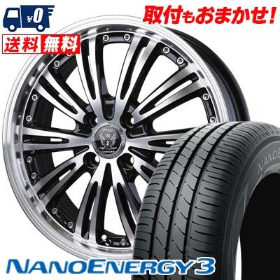 165/50R16 75V TOYO TIRES トーヨー タイヤ NANOENERGY3 ナノエナジー3 BADX LOXARNY EX MATRIX JUNIOR バドックス ロクサーニ EX マトリックスジュニア サマータイヤホイール4本セット