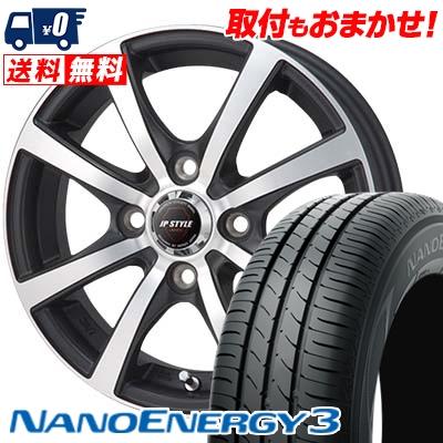 165/55R15 TOYO TIRES トーヨー タイヤ NANOENERGY3 ナノエナジー3 JP STYLE MBS JPスタイル MBS サマータイヤホイール4本セット