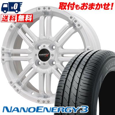 165/55R15 75V TOYO TIRES トーヨー タイヤ NANOENERGY3 ナノエナジー3 B-MUD X Bマッド エックス サマータイヤホイール4本セット