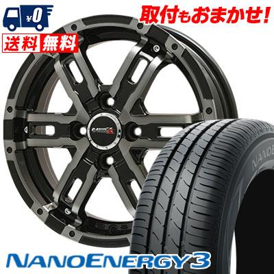 165/50R16 75V TOYO TIRES トーヨー タイヤ NANOENERGY3 ナノエナジー3 B-MUD Z Bマッド ゼット サマータイヤホイール4本セット
