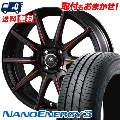 165/50R15 TOYO TIRES トーヨー タイヤ NANOENERGY3 ナノエナジー3 MILANO SPEED X10 ミラノスピード X10 サマータイヤホイール4本セット