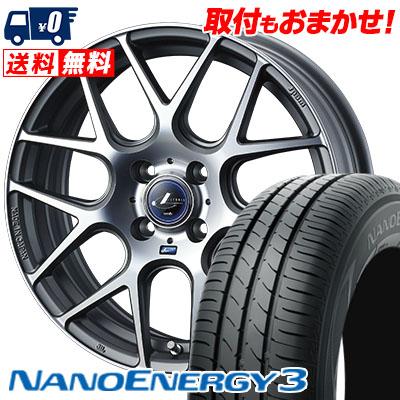165/50R16 75V TOYO TIRES トーヨー タイヤ NANOENERGY3 ナノエナジー3 WEDS LEONIS NAVIA06 ウェッズ レオニス ナヴィア06 サマータイヤホイール4本セット