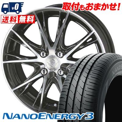 145/65R15 72S TOYO TIRES トーヨー タイヤ NANOENERGY3 ナノエナジー3 STEINER NEX TX5 シュタイナー ネックスシリーズ TX5 サマータイヤホイール4本セット