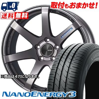165/50R15 73V TOYO TIRES トーヨー タイヤ NANOENERGY3 ナノエナジー3 ENKEI PerformanceLine PF-07 エンケイ パフォーマンスライン PF07 サマータイヤホイール4本セット