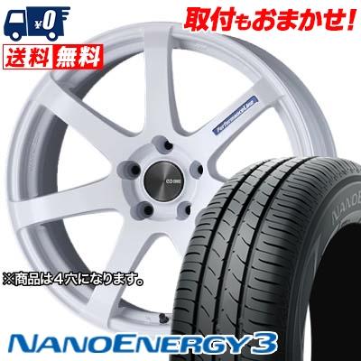 165/55R15 75V TOYO TIRES トーヨー タイヤ NANOENERGY3 ナノエナジー3 ENKEI PerformanceLine PF-07 エンケイ パフォーマンスライン PF07 サマータイヤホイール4本セット