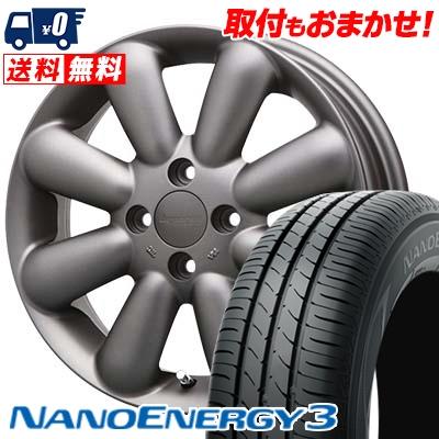 165/50R15 TOYO TIRES トーヨー タイヤ NANOENERGY3 ナノエナジー3 HYPERION PINO+(Plus) ハイペリオン ピノ+(プラス) サマータイヤホイール4本セット