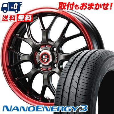 165/55R15 75V TOYO TIRES トーヨー タイヤ NANOENERGY3 ナノエナジー3 EXPLODE RBM エクスプラウド RBM サマータイヤホイール4本セット