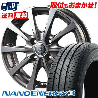 155/70R13 75S TOYO TIRES トーヨー タイヤ NANOENERGY3 ナノエナジー3 CLAIRE RG10 クレール RG10 サマータイヤホイール4本セット