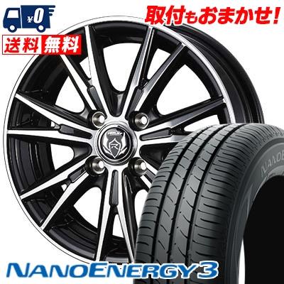 165/55R15 75V TOYO TIRES トーヨー タイヤ NANOENERGY3 ナノエナジー3 WEDS RIZLEY DK ウェッズ ライツレーDK サマータイヤホイール4本セット