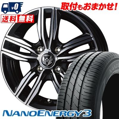 165/55R15 75V TOYO TIRES トーヨー タイヤ NANOENERGY3 ナノエナジー3 WEDS RIZLEY DS ウェッズ ライツレー DS サマータイヤホイール4本セット