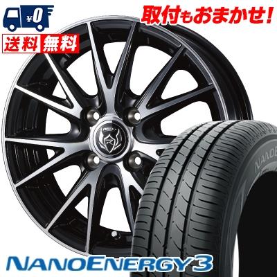 165/50R15 73V TOYO TIRES トーヨー タイヤ NANOENERGY3 ナノエナジー3 WEDS RIZLEY VS ウェッズ ライツレー VS サマータイヤホイール4本セット
