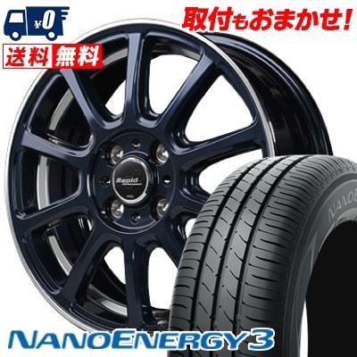 165/55R15 75V TOYO TIRES トーヨー タイヤ NANOENERGY3 ナノエナジー3 Rapid Performance ZX10 ラピッド パフォーマンス ZX10 サマータイヤホイール4本セット【取付対象】