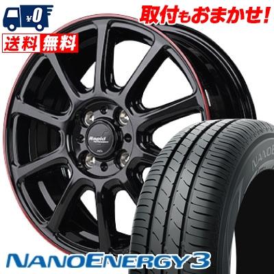 165/50R15 73V TOYO TIRES トーヨー タイヤ NANOENERGY3 ナノエナジー3 Rapid Performance ZX10 ラピッド パフォーマンス ZX10 サマータイヤホイール4本セット