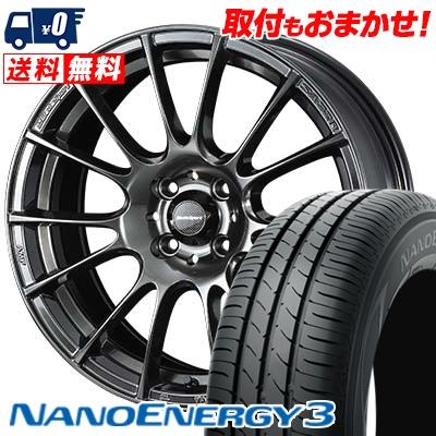 165/50R15 TOYO TIRES トーヨー タイヤ NANOENERGY3 ナノエナジー3 WedsSport SA-72R ウェッズスポーツ SA-72R サマータイヤホイール4本セット