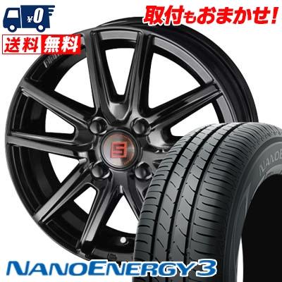 165/55R15 75V TOYO TIRES トーヨー タイヤ NANOENERGY3 ナノエナジー3 SEIN SS BLACK EDITION ザイン エスエス ブラックエディション サマータイヤホイール4本セット