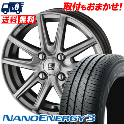 175/55R15 77V TOYO TIRES トーヨー タイヤ NANOENERGY3 ナノエナジー3 SEIN SS ザイン エスエス サマータイヤホイール4本セット