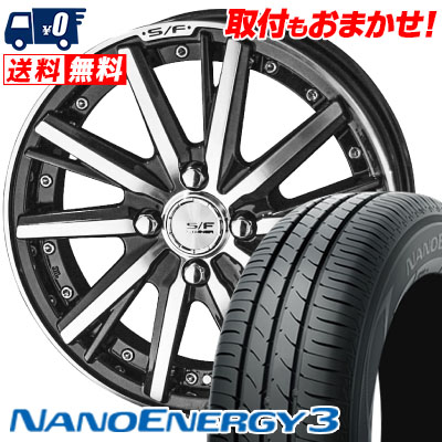 165/50R16 75V TOYO TIRES トーヨー タイヤ NANOENERGY3 ナノエナジー3 STEINER FORCED SERIES SF-V シュタイナー フォースドシリーズ SF-V サマータイヤホイール4本セット