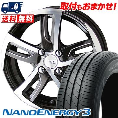 165/50R16 75V TOYO TIRES トーヨー タイヤ NANOENERGY3 ナノエナジー3 STEINER FORCED SF-C シュタイナー フォースド SF-C サマータイヤホイール4本セット