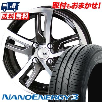 165/50R15 73V TOYO TIRES トーヨー タイヤ NANOENERGY3 ナノエナジー3 STEINER SF-C シュタイナー SF-C サマータイヤホイール4本セット